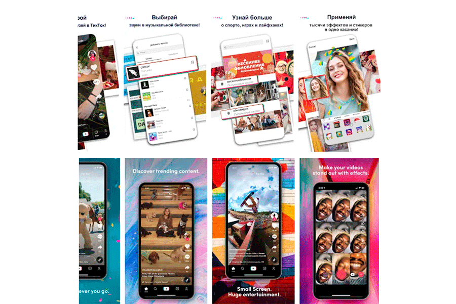 Screenshots of TikTok, fully localized for Russia and Brazil
